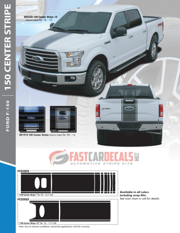 2015-2017 Ford F150 CENTER STRIPES